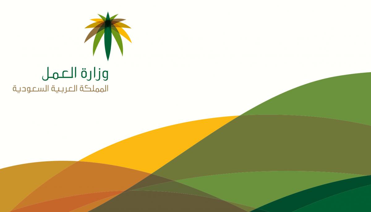 طريقة نقل كفالة عامل في السعودية وكيفية الحصول على موافقة الكفيل كماشة