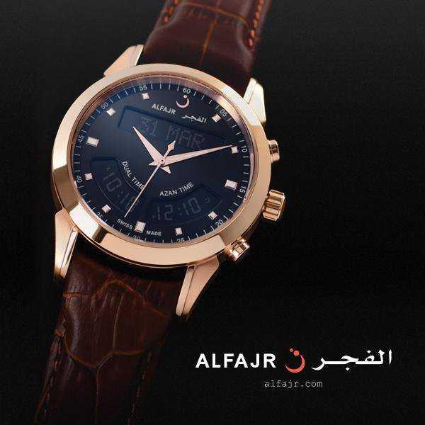 c94fa808c ساعة الفجر هي ساعة تم تصميمها خصيصاً للتذكير بمواعيد الصلوات في كافة الدول  الإسلامية