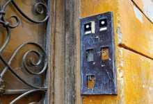 إصلاح جرس الباب